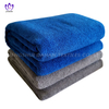 MC122 Solid color microfiber towel.