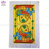 MC132 Printing microfiber kitchen towel.
